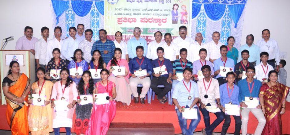 Star Performers Felicitation Program
